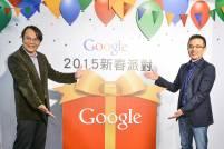 Google 宣布在台啟動人才培訓計畫計畫數位火星計畫,並以企業媒合提供跨 13 產業 170 個行銷職缺