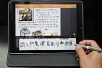 便於攜帶的adonit Jot Mini迷你隨行細字觸控筆,讓你信手拈來抒發心情。