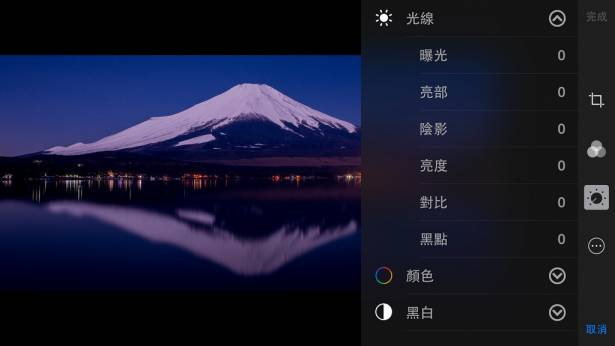 [蘋果急診室] 隨身攜帶的小暗房:iOS 內建相片 App 讓你隨身簡易修圖免煩惱!