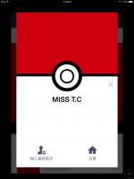 大玩 Line 改版後的圓型頭像設計,個人主頁變身寶貝球