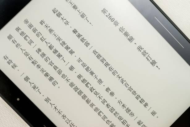 [數位印刷術] 電子書載具怎麼選?進入數位出版與電子書閱讀的第一步!