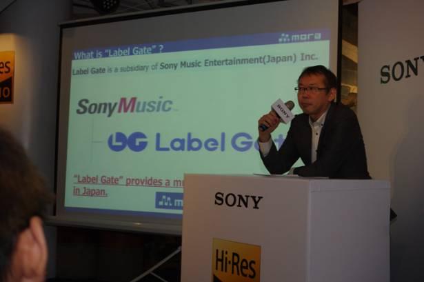 來自 Sony Music 的高音質數位平台 MORA 宣布三月下旬在台營運