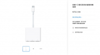 注意!買全新 Macbook 的周邊成本很高!