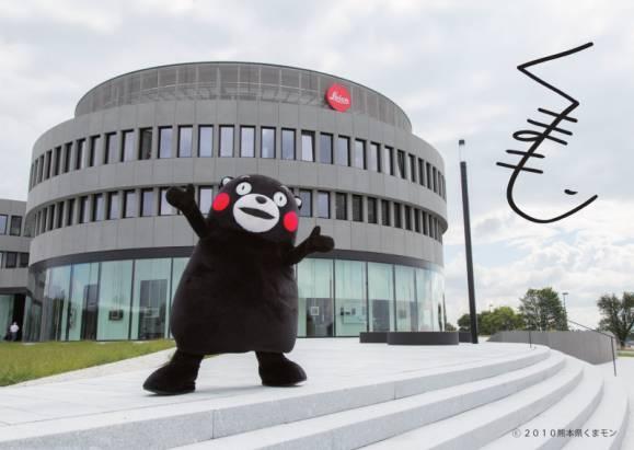 徠卡推出50台Leica C熊本熊限量相機紀念款,另有一台Leica M展示