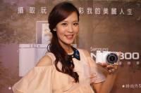 分別主打 4K 錄影與女性市場,三星發表 NX500 與 NX3300 兩款可換鏡頭相機