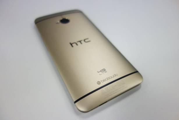 上代機皇HTC One M7 4G LTE版 仍然誘人