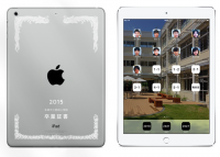 iPad新用法:畢業証書+時空膠囊