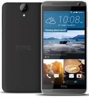 HTC One E9+ A55 於中國官網現身,採 5.5 吋與聯發科處理器