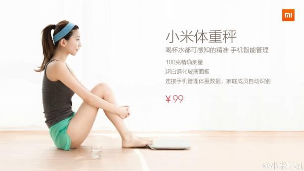 為米粉節暖身,小米在中國宣布包括小米 Note 女神版、紅米手機 2A 等五項新品