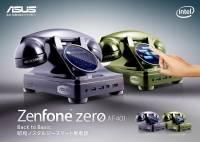 回歸電話的原點,日本華碩推出 Zenfone Zero AF401