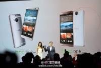 HTC One M9 + E9 + 一同在中國發表,皆採 QHD 螢幕
