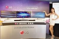 包圍式的廣視野, LG 在台推出 21:9 Curved UltraWide 曲面液晶顯示器