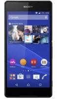 Sony Mobile 將在 4 月 20 日於日本舉辦發表活動,會是 Xperia Z4 嗎?