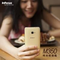 InFocus 發表平價新機 M350 350e