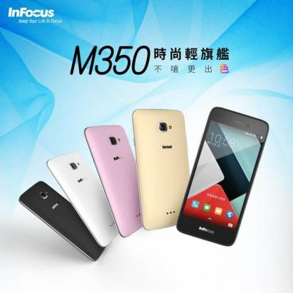 InFocus 發表平價新機 M350/350e