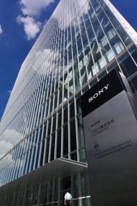 為節省開銷, Sony Mobile 與 So-Net 預計明年一同搬離 Sony 東京總部