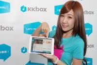 華娛購票宣布獲 KKBOX 與全家超商投資,未來將結合 KKTIX 平台與全家通路提供創新售票服務