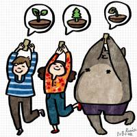 """今日新聞淺談:Forest APP 利用 """"種樹"""" 小遊戲修正不斷查閱手機的壞習慣"""
