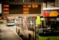 [解密科技寶藏] 等車車不來,一來好幾台!資策會從乘客需求下手,打造更高效率公車系統!