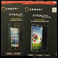 超硬挺的手機螢幕保護貼 ARMORZ STEALTH EXTREME R