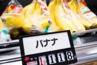 [面白日本] 香蕉進口所以好貴?錯了,日本的物價水準低得超乎你想像!