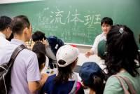 [面白日本] 東大五月祭特輯:把學校變成超大科博館!超導體磁浮列車模擬實驗超好玩!