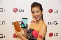 鑽石菱格紋與皮革兩種類背蓋任君挑選, LG G4 在台發表