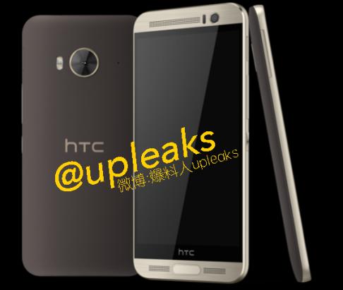 M9+E9 終極大合體?傳 HTC 將推出金屬中框搭配塑膠背蓋的 One ME9