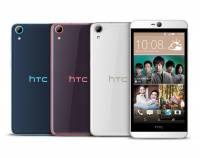 HTC Desire 家族新旗艦 Desire 826 宣布明日在台開賣