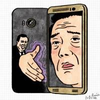 今日新聞淺談:HTC M9+E9=One ME9,既是英九機又是 520 消息釋出,各種巧合...