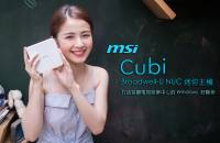 微星 MSI Cubi 迷你主機動手玩~智慧家庭影音娛樂核心的完美選擇!