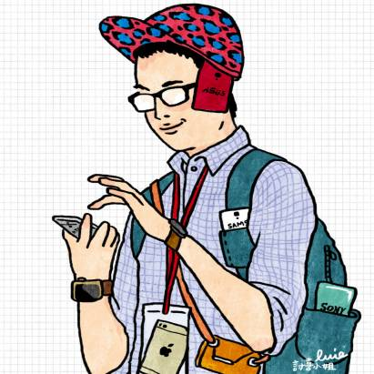 今日新聞淺談:你用的手機會代表你這個人嗎...?