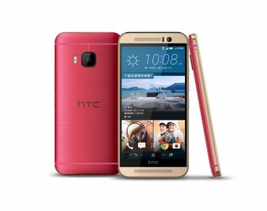 HTC One M9 新色桃紅金發表,明日在台正式開賣