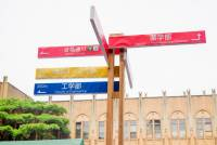 [面白日本] 東大五月祭特輯:家長放手+老師放權的「學生自治」才養得出真正的領導人!