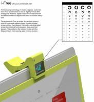 i-Free設計概念,不戴眼鏡也能清楚觀看電腦螢幕!