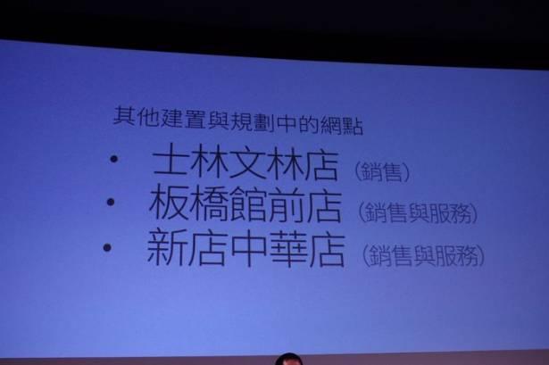 Gogoro 智慧二輪價格正式公布,頭款 3,8000 、 12 期每期 7,500