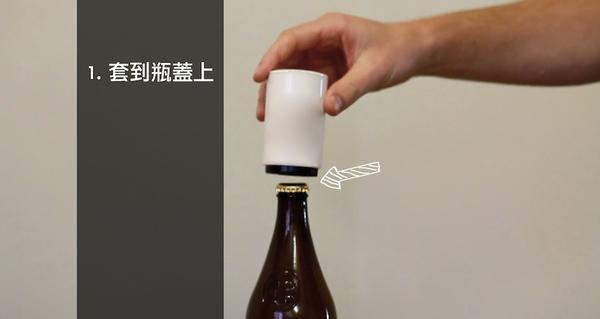 宵夜時間來罐金牌台啤但沒開瓶器怎麼辦呢?