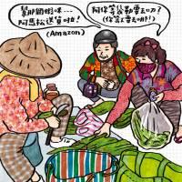 今日新聞淺談:你順路嗎?順便送個貨吧...Amazon 計畫讓市井小民幫忙送貨
