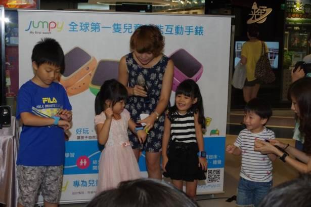 最酷兒童智慧錶 Jumpy 正式推出,希望不僅是家長的守護者而是小朋友的好玩伴
