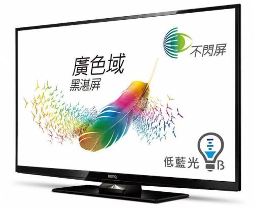 BenQ 推出具 TUV 、 SGS 雙認證之不閃屏、低藍光、廣色域之 AW 系列大型液晶顯示器
