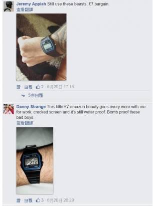 錶界3310金剛不壞之身神話