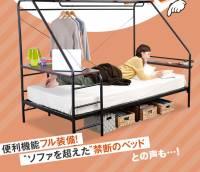 三種願望一次滿足的宅宅床