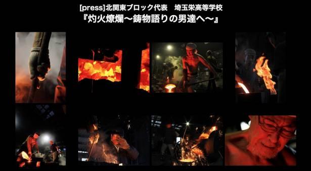 [面白日本] 看看日本高中生們的攝影實力,你還好意思說自己會拍照嗎?