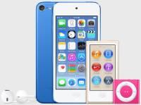 新版 iTunes 透露將有新版 iPod