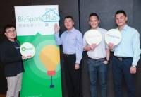 新創正夯,微軟加碼投資新創火花計畫推出 BizSpark Plus 雲資源服務