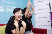 Google Play 首度與手遊夥伴一同跨出螢幕,於西門町舉辦 11 天夏日遊戲祭