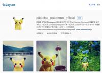 嘿!你知道嗎?皮卡丘也有自己的instagram帳號耶!