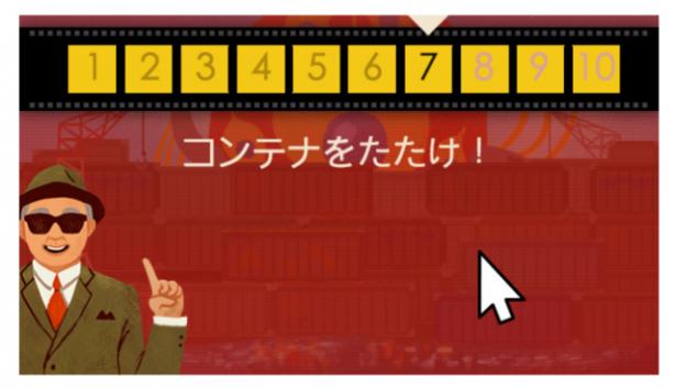 用你的滑鼠拍特攝片!日本Google首頁紀念圓谷英二之特攝小遊戲!