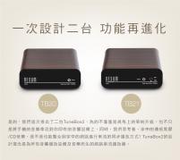 NEXUM TuneBox2 募資正式開跑,一口氣提供兩種不同形式版本