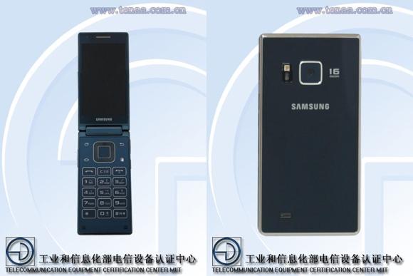 三星掀蓋手機 SM-G9198 於中國工信部曝光,搭載 Snapdragon 808 處理器
